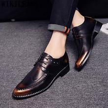 Свадебные туфли; Мужские итальянские модельные туфли с перфорацией типа «броги»; Мужские классические коричневые модельные туфли; Мужская ...(Китай)