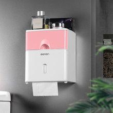 Держатель для зубной пасты и для зубной щетки, дистрибьютор, держатели для туалетной бумаги, коробка для салфеток, туалетная щетка, туалетна...(Китай)