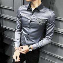 Весенние мужские рубашки с длинным рукавом, рубашка с вышивкой, повседневная облегающая уличная одежда, вечерние смокинги(China)
