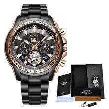 LIGE 2020 новые военные мужские часы, лучший бренд, Роскошные автоматические механические часы, спортивные часы для мужчин, армейские наручные ...(Китай)