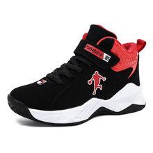 Баскетбольная обувь для мальчиков и девочек; Новинка 2020 года; Детские кроссовки; уличная Нескользящая спортивная обувь; обувь Jordan; детская с...(Китай)