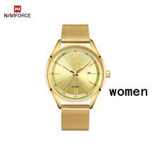 Часы NAVIFORCE мужские и женские, кварцевые, водонепроницаемые(China)