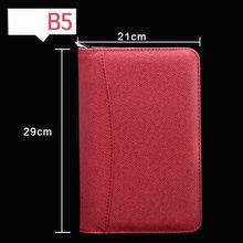 Папка для записей A6/A5/B5, блокнот и дневник, спиральная книга для записей, деловая сумка на молнии(Китай)
