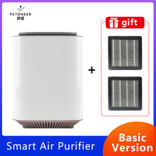 Очиститель воздуха Petoneer умный УФ-стерилизатор генератор озона отрицательные ионы очиститель воздуха обновление с MIJIA APP контроль Xiaomi youpin(Китай)