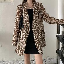 Женское пальто с принтом зебры, готическое пальто с длинным рукавом, тонкие свободные блейзеры для женщин 2020, Ранняя осень, BF, уличная одежда...(Китай)