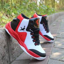 Мужская баскетбольная обувь Jordans, баскетбольные кроссовки с воздушной подушкой, противоскользящие высокие кроссовки для пары, дышащие баск...(Китай)