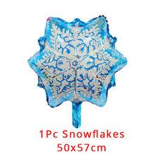 Рождество снежинка украшение Снежинка шар Снежинка Кулон стикер снежинки Рождественские украшения для дома(Китай)