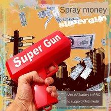 Пистолет для распыления денег, супер пистолет для бросания денег, игрушечный пистолет для денег, игрушечный пистолет для доллара(Китай)
