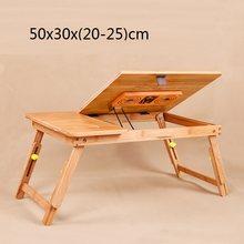 Портативная кровать Ordinateur Schreibtisch Tisch для офиса Escritorio Mesa, регулируемая подставка для ноутбука, Рабочий стол, компьютерный стол(Китай)