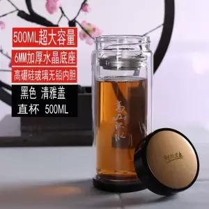 Двойное прозрачное стекло, для мужчин, чай, изоляция, для женщин, студентов, дома, большая емкость, Офисная сетка, красная чашка для воды, капл...(Китай)