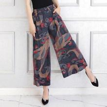 Женские эластичные брюки с цветочным принтом и высокой талией, модные женские повседневные уличные широкие брюки 2020 размера плюс, летние бр...(Китай)