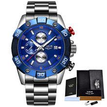 LIGE 2020 новые модные мужские часы с силиконовым ремешком Топ бренд роскошный спортивный хронограф Мужские кварцевые часы мужские Relogio Masculino(China)