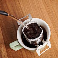 Портативный многоразовый ручной капельный фильтр для кофе, чашка для домашнего офиса, путешествий, бизнеса, эспрессо, Каффе, американо, капе...(Китай)