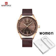 NAVIFORCE роскошные часы для влюбленных для мужчин и женщин повседневные водонепроницаемые кварцевые часы мужские синие наручные часы для пары...(Китай)