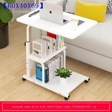 Ноутбук Tisch Office Schreibtisch Scrivania Escritorio поднос для кровати Mesa Dobravel Регулируемая подставка для ноутбука стол для учебы компьютерный стол(Китай)
