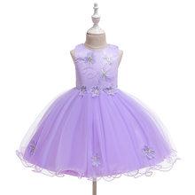 2020 красивое платье принцессы с цветочным рисунком для маленьких принцесс; Сетчатое однотонное платье принцессы; Платье с цветочным узором ...(Китай)