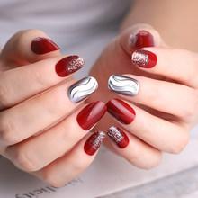 Накладные ногти, 24 шт., короткие, красивые, стильные, искусственные, полностью наклеивающиеся на ногти, наклейки для офиса, дома, вечеринки, с...(Китай)