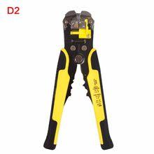 Обжимной инструмент для кабелей резак автоматический инструмент для зачистки проводов многофункциональный инструмент для зачистки обжим...(Китай)