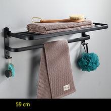 39/49/59 см черный держатель для полотенец Ванная комната flodable стойка для полотенец с полкой для хранения настенная вешалка для полотенец крюч...(Китай)