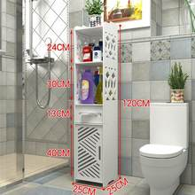Мобильный туалет для спальни, туалета, унитаза для ванной комнаты(Китай)