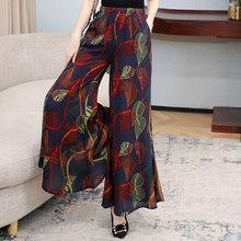 Летние повседневные Хлопковые женские льняные брюки с принтом в стиле ретро, богемные брюки с высокой талией, широкие брюки, юбки, пляжные п...(Китай)