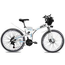 YTL интегрированный 26-дюймовый складной электрический велосипед, электрический велосипед 350 Вт, рама электрического велосипеда из углеродис...(Китай)