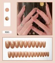 24 шт. съемные накладные ногти искусственные ногти Набор насадок полное покрытие для декорирования Короткое нажатие на ногти искусственные ...(Китай)