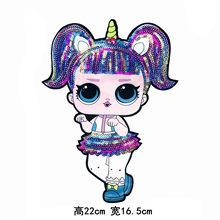 Аниме LOL Кукла Блестки патчи фигурка игрушки прекрасная мода LOL Suprise DIY вышивка патч украшение для девочек забавная игрушка в подарок(Китай)