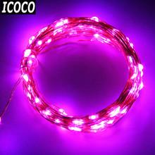 ICOCO 1 шт. 2 м/5 м/10 м светодиодный с медным проводом, с батареей, сказочный светильник, лампа для рождественской свадебной вечеринки, 4,5 В, распро...(Китай)