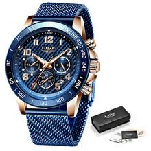 LIGE 2020 Новое поступление мужские часы Топ люксовый бренд спортивные часы мужские хронограф кварцевые наручные часы Дата Мужской Relogio Masculino + ...(Китай)