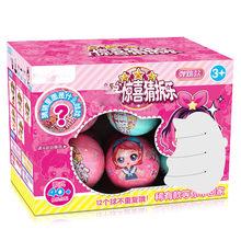 Горячая 1 шт. Eaki оригинальные куклы Пазлы для детей дети смешные DIY игрушки принцесса кукла оригинальная коробка несколько моделей(Китай)