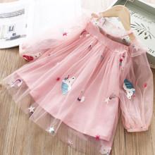 Menoea милое платье для девочек, новинка 2020 года, летнее платье принцессы с цветами, детская повседневная одежда, вечерние платья(Китай)
