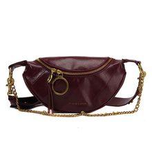 Новая Кожаная поясная сумка, Женская поясная сумка с цепочкой, модная сумка с банановым ремешком, женская сумка на молнии, Сумка с почками, с...(Китай)