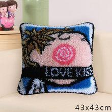 Две разные цвета, крючок для ковра, вышитая подушка, подушка с пуговицей, все для себя, ручная работа, вязаные ковровые наборы H(Китай)