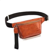 Женская сумка-мессенджер TTOU, разноцветная Сумка-Кроссбоди из искусственной кожи с крокодиловым принтом, 2019(Китай)