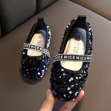 Детские кожаные туфли для девочек; Свадебные модельные туфли; Детские туфли принцессы Эльзы с закрытым носком для танцев; Повседневная обув...(China)