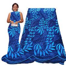Африканская кружевная ткань с блестками, 5 ярдов 2020 Золотой Французский гипюр кружева, вечерние кружевные ткани в нигерийском стиле с бисер...(Китай)