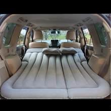 Матрас для кемпинга Luftmatratze Надувные Автомобили Araba Aksesuar аксессуары автомобильные аксессуары дорожная кровать для внедорожников(Китай)