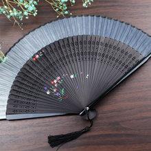 Раскрашенный вручную Складной вентилятор * Свадебный Складной вентилятор * Высококачественный Шелковый женский вентилятор * Подарочный ве...(Китай)