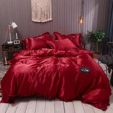 Комплект постельного белья из натурального шелкового атласа, кружевной роскошный набор пододеяльников, Одноместный двуспальный размер ...(Китай)