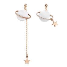 Модные серьги-гвоздики «звёзды», жемчужные ракушки с Луной, асимметричные серьги, ювелирные изделия, аксессуары(Китай)