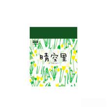 365 шт./лот, креативный материал из серной кислоты, книга, винтажная рукопись, основа, коллаж, украшение, стикер, материал для журнала(Китай)