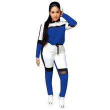 Женский спортивный костюм, женский осенний полосатый комплект из 2 предметов, Женская толстовка с капюшоном, длинные штаны, Клубные костюмы,...(Китай)