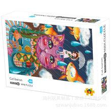 Черно-белая известная картина ад для взрослых Высокая сложность 1000 штук Мини-головоломка развивающая игрушка декомпрессия креативный пода...(Китай)
