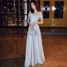 Новинка 2020, цветное бальное платье с блестками, длинное свадебное платье, модные вечерние темпераментные элегантные платья для выпускного ...(Китай)