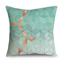 Декоративный Красочный геометрический чехол для подушки с Северными мотивами полиэстер богемное украшение для автомобилей, стульев, диван...(Китай)