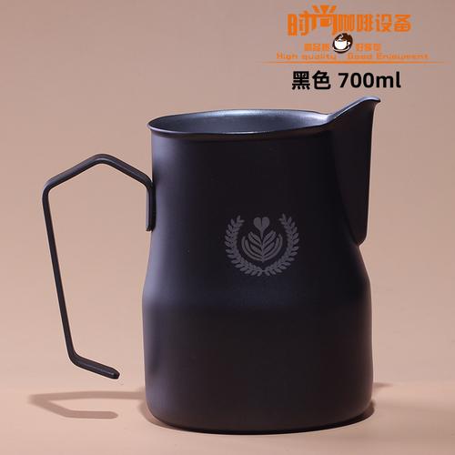 Черный молочный кофейник из нержавеющей стали, Модная Портативная кофеварка для путешествий, Moka горшок эспрессо, бесплатная доставка GG50kf(Китай)