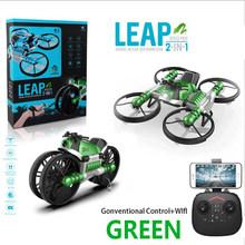 Забавные игрушки в двух формах, Дрон с дистанционным управлением, мотоцикл, Аэрофотосъемка, дроны, детские игрушки, HD съемка, мини-Дрон, каме...(China)