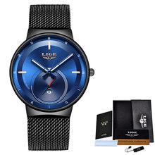 Женские часы LIGE, синие модные часы с сеткой, водонепроницаемые часы, тонкие кварцевые женские часы, Relogio Feminino Zegarek Damski, 2020(Китай)