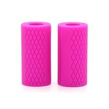 1 пара штанги ручки для гантелей толстые Нескользящие ручки силиконовая резина для выдвижных гантелей толстые ручки для штанги(Китай)